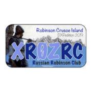 Logo wyprawy XR0ZRC